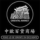 oriental-market